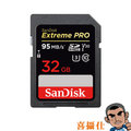 SanDisk Extreme Pro SDHC 32GB 32G ( 95MB/s,UHS-I,U3, 633X v30 公司貨 終身保固 非 SDHC )