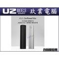 全新神腦現貨附發票『嘉義U23C』華碩 ASUS ZenPower Max 26800 mAh 可充筆電 type-C