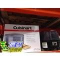 [105限時限量促銷] COSCO CUISINART FOOD DEHYDRATOR 食物風乾機 #DHR-20TW C111578