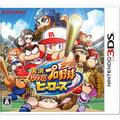 【普雷伊-八德】現貨免運《3DS 實況野球 群英集結》