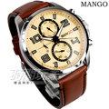 MANGO HOMME 雅痞格調三眼時尚腕錶 真皮錶帶 男錶 咖啡色 MG950005-35