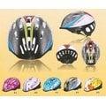 VR-1兒童自行車安全帽MV-7商品檢驗合格腳踏車安全帽可調式透氣滑步車頭盔自行車頭盔
