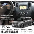 破盤王 BuBu車用品╭日產 Tiida 多功能音響主機╭ DVD 數位 導航 藍芽 倒車顯影╭ 專業安裝