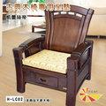 【凱蕾絲帝】柔藤緹花-實木椅專用記憶聚合(坐墊)一入