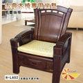 【凱蕾絲帝】帝王金緹花緞面-實木椅專用記憶聚合(坐墊)一入