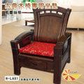 【凱蕾絲帝】梅花三弄緹花緞面-實木椅專用記憶聚合(坐墊)一入