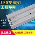 36瓦雙管空包T8 LED日光燈架T8支架燈36W/40W LED單管雙管日光燈帶應急反光罩