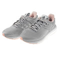 [ FEEL 9s ] ADIDAS RESPONSE BOOST AQ6106 回彈慢跑鞋運動鞋 灰粉