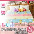 多功能絨布遊戲墊/床墊 雙人-元氣長頸鹿