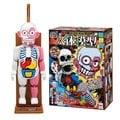 佳佳玩具 ------ 日本熱賣 人體模型 人體器官 器官認知遊戲 桌遊 桌面遊戲 【CF129405】