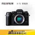 FUJIFILM X-T1 單機身 晶豪泰3C 專業攝影 平輸