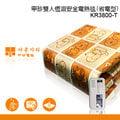 【易購樂】韓國甲珍雙人電熱毯KR3800-T雙人