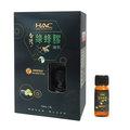 永信HAC 綠蜂膠噴劑10mL/盒(含專利PPLs成分 酒精無添加)