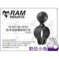 數位小兔【RAM Mounts RAP-B-231 3/4\