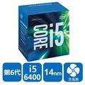 【酷購Cutego】INTEL盒裝第6代Core i5-6400, LGA1151