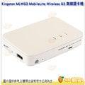 [免運] 金士頓 Kingston MLWG3 MobileLite Wireless G3 白色 無線讀卡機 行動電源 路由器 SD USB Wi-Fi