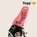 Yepp Maxi 後置型兒童安全座椅 - 貨架快扣 ( 粉紅 / 限量 )