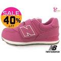 New Balance 574 女童運動鞋 穩定後跟 寬楦舒適 膠底 復古跑鞋 零碼出清 M8538#粉色◆OSOME奧森童鞋/小朋友
