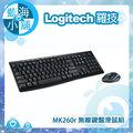 Logitech 羅技 MK260r 無線鍵盤滑鼠組
