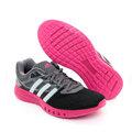 [ FEEL 9s ] Adidas 愛迪達- GALAXY 2 W -黑灰-AF5570(女慢跑鞋)