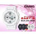 CASIO 時計屋 卡西歐手錶 BABY-G BGA-230-7B 女錶 雙顯錶 橡膠錶帶 耐衝擊構造 世界時間