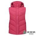 《歐都納 ATUNAS》女 羽絨保暖背心(可拆帽)『紅紫』V1603W