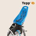 〝ZERO BIKE〞Yepp Maxi 藍色 後置型兒童安全座椅 - 貨架快扣 適用 一般貨架/捷安特 EA401