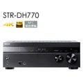 視紀音響 SONY STR-DH770 7.2聲道 4K HDR AV環繞擴大機 公司貨 歡迎來電詢問 另售 STR-DN860