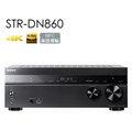 視紀音響 SONY STR-DN860 7.2聲道 4K WI-FI AV環繞擴大機 AirPlay功能 無線傳輸音樂 公司貨 歡迎來電詢問 另售 STR-DH770