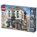 樂高 LEGO 10251銀行 Brick Bank CREATOR街景建築系列
