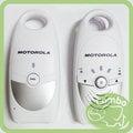 ﹝胖皮婦嬰﹞Motorola 嬰兒數位監聽器MBP10
