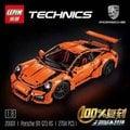 築夢星球益智積木玩具城 樂高積木 樂拼20001 科技機械組系列 - 保時捷911 GT3 RS