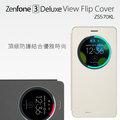 ASUS ZenFone 3 Deluxe ZS570KL Z016D 原廠 視窗感應側掀皮套/透視皮套/原廠皮套/保護殼/手機套/保護套/背蓋/皮套/View Flip Case