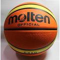 MOLTEN 12片貼深溝橡膠籃球 女子專用6號球 GR6D 橘x黃 贈高級運動襪 乙雙 [陽光樂活=]