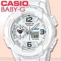CASIO 卡西歐 手錶專賣店 BABY-G BGA-230-7B DR女錶 雙顯錶 橡膠錶帶 耐衝擊構造 世界時間 碼錶 全自動日曆