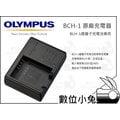 數位小兔【Olympus BCH-1 原廠充電器 BLH-1 電池用】PS-BCH1 E-M1M2 MarkII 座充