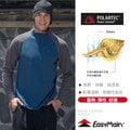 【EasyMain 衣力美】男新款 POLARTEC Thermal Pro 高透氣輕暖排汗休閒衫.保暖透氣半開襟立領衫.輕量快乾休閒衫/保暖.舒適/S1663 深寶藍