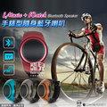 【飛兒】aibo B20 手錶型隨身藍牙喇叭 (可插卡) LA-BT-B20 迷你喇叭 免持聽筒 隨身音響 音箱