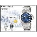 CASIO 時計屋 卡西歐手錶 MTP-1214A-2A 男錶 石英錶 不鏽鋼錶帶 防水 保固 附發票