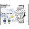 CASIO 時計屋 卡西歐手錶 MTP-1214A-7A 男錶 石英錶 不鏽鋼錶帶 防水 保固 附發票