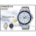 CASIO 時計屋 卡西歐手錶 MTD-100D-7A2 男錶 石英錶 不鏽鋼錶帶 防水 保固 附發票