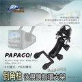 破盤王 BuBu車用品╭細窄柱專用【半月型-後視鏡扣環支架P07】papago專用 長軸╭P0 P1 P2 P3 P2-PRO