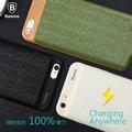 【免運 熱賣】Baseus倍思 IPhone 6 / 6S 格致行動電源背蓋手機殼 行動電源背殼 保護套