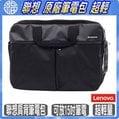 【阿福3C】聯想 Lenovo IdeaPad 原廠電腦包 (888015205) 15.6吋以下筆電適用