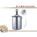 宏大咖啡 Pearl Horse 寶馬牌 18-8不鏽鋼雙層奶泡器400ml 奶泡壺 奶泡杯 咖啡豆 專家