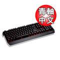 *硬派精璽* i-Rocks 艾芮克 K60M Cherry軸機械式鍵盤 青軸中文紅光 000020000155