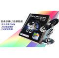 【小品購物】USB手機顯微鏡(安卓)500X 2M望遠距離 200萬畫像素