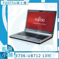 FUJITSU富士通 Lifebook E736-UB712 13吋 筆記型電腦 ★第6代 Core i7-6500U+256G SSD