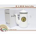 宏大咖啡 Kalita 大嘴鳥 鶴嘴壺 琺瑯壺 (白色) 1L 職人用 達人用 手沖咖啡專用 咖啡豆 專家