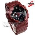 G-SHOCK CASIO卡西歐 超人氣指針數位雙顯腕錶 獨特質感男錶 波爾多紅 GA-110EW-4A GA-110EW-4AJF